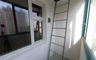 Можно ли спилить пожарную лестницу на балконе?