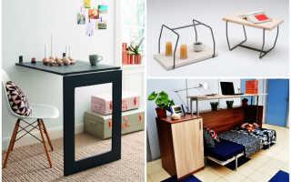 Многофункциональная мебель трансформер для малогабаритных квартир
