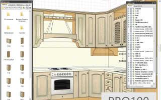 Программы для проектирования квартиры и планирования ремонта