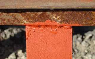 Как правильно покрасить ржавый металл?