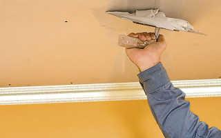 Как выпрямить потолок в квартире?
