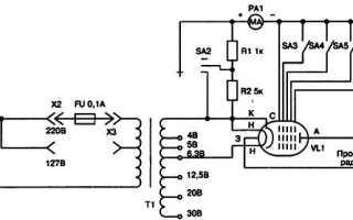 Как проверить лампу ДРЛ способы?