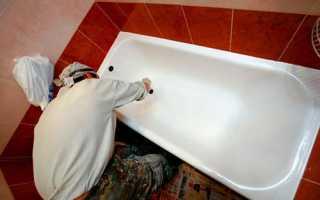 Как заклеить чугунную ванну?