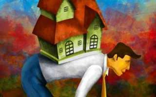 Купил дом как выписать старых жильцов?