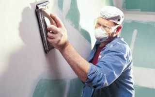 Как правильно зачищать шпатлевку перед покраской?