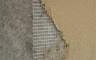 Штукатурная сетка для внутренних работ деревянных стен