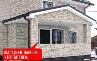 Теплые фасадные панели для наружной отделки дома
