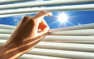Как защититься от солнца в квартире?