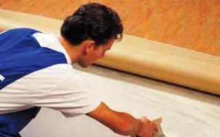 Порядок укладки линолеума на бетонный пол