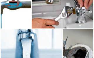 Почему свистит кран когда открываешь воду?
