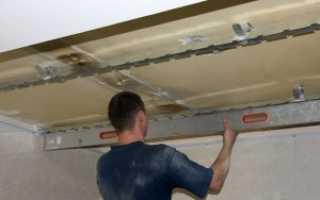 Демонтаж подвесного потолка своими руками