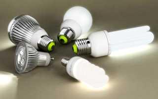 Какие энергосберегающие лампы самые лучшие?