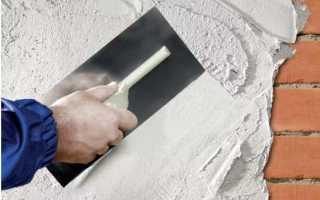 Как правильно зашпаклевать стены под обои?