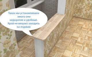 Столешница на подоконный блок