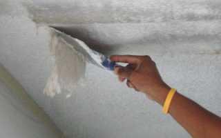 Как снять побелку с потолка без грязи?