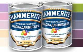 Краска для металла по ржавчине антикоррозионная