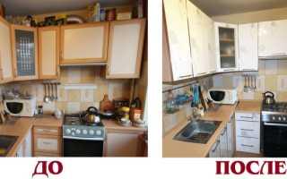 Декор старой кухонной мебели своими руками