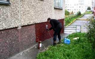 Как покрасить фундамент дома смолой?