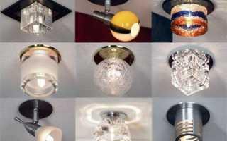 Какие точечные светильники лучше для ванной?
