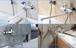 Протекает кран в ванной смеситель из гусака