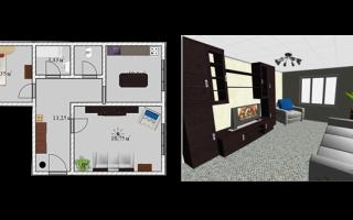 Как правильно расставить мебель в комнате программа?