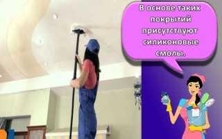 Можно ли мыть потолок покрашенный водоэмульсионной краской?