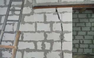 Трескаются стены из газобетона что делать?